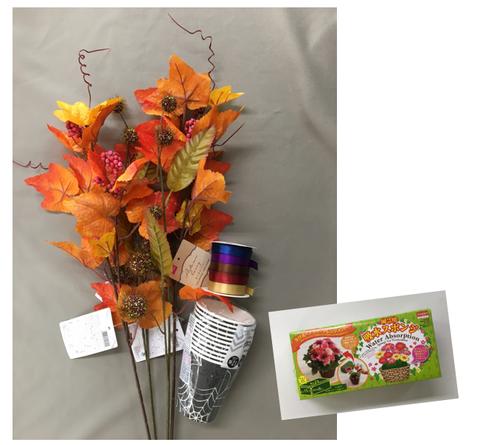 秋の装飾材料