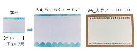手書きPOPカード