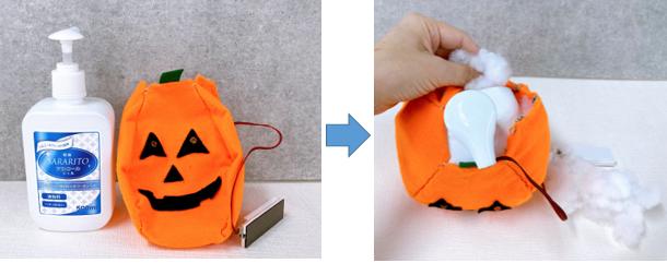 かぼちゃの消毒ポンプ