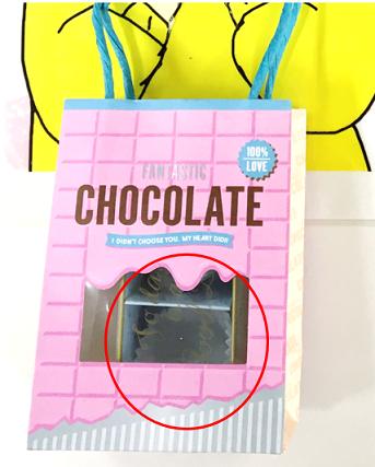 チョコがない!