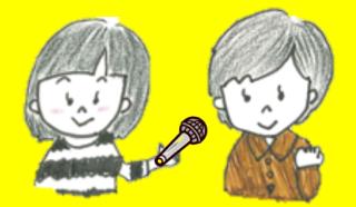 生⇒栗 インタビュー3