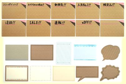 【新製品】手書きPOPカード20種類SNS用