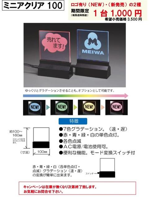 Baidu IME_2013-9-13_16-7-1