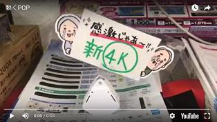 MM-301B動画1