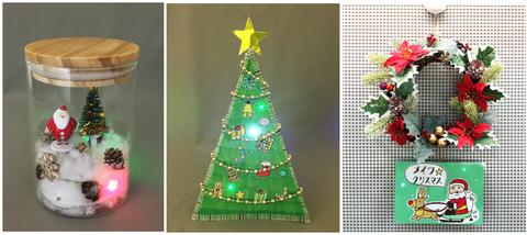 クリスマス 3つの作品