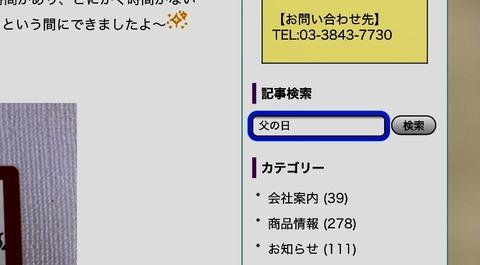 2D2B8077-F6F7-4871-804E-4ECAA3511FD1