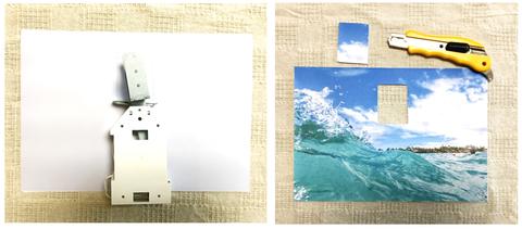 背景 画用紙 ふり幅カット