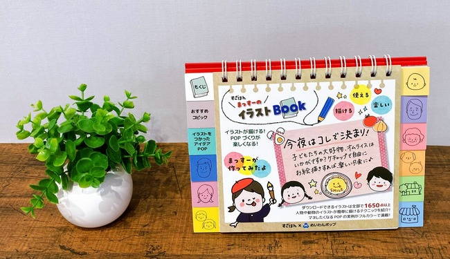 ●赤ちゃん修正IMG_4067 - コピー