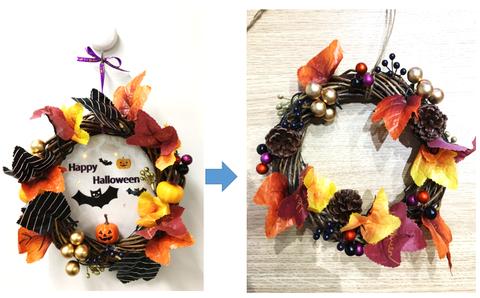 秋の装飾3