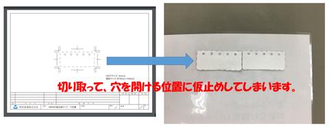 LED穴位置