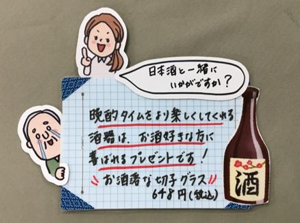 POPカード2