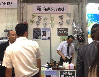 b150616~cafe喫茶show4