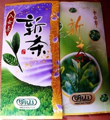 b1405新茶 八女・掛川