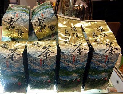 b91303凍頂烏龍春茶