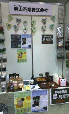 b150616~cafe喫茶show3