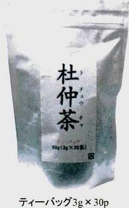 1305杜仲茶業務用30TB