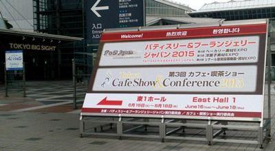 b150616~cafe喫茶show1