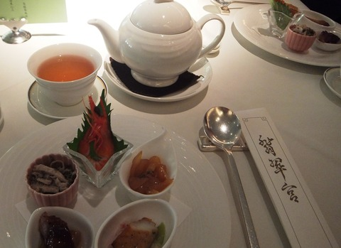 b1310茶味食福席3
