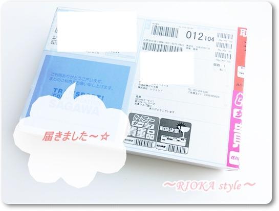 CIMG5762