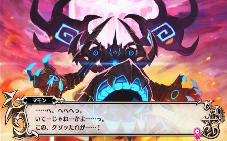 魔壊神トリリオン (275)