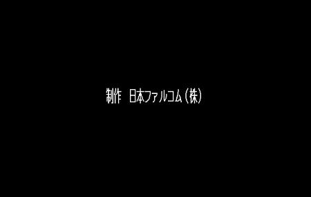 s-イース2 (119)