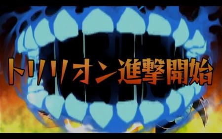 魔壊神トリリオン (42)