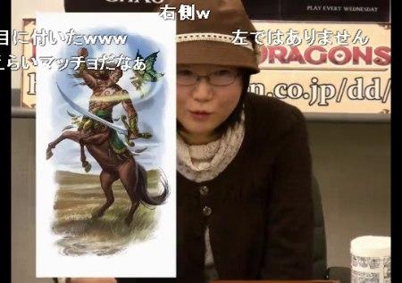 ダンジョンズ&ドラゴンズ ニコ生 (81)