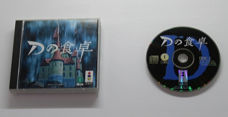 GAME ON/ゲームの展覧会2 (3)