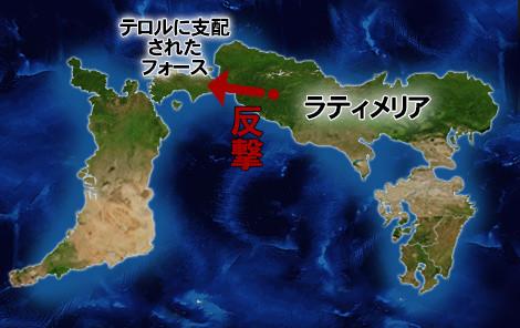 地図③:こんな感じで攻め返した
