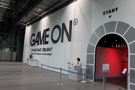 GAME ON/ゲームの展覧会 (3)