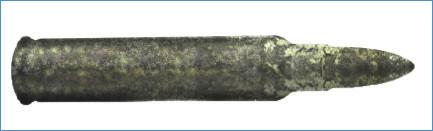 要石の弾丸