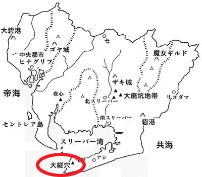 地図(大縦穴)