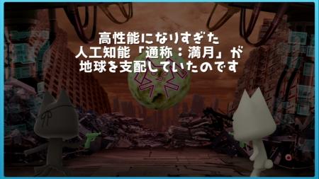 週刊トロ・ステーション (5)