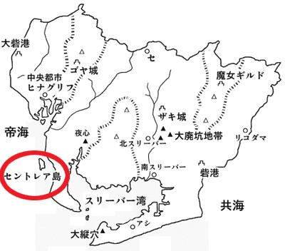 地図(セントレア島)