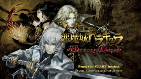 悪魔城ドラキュラ Harmony of Despair01