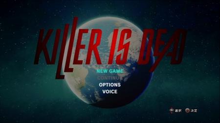 KILLER IS DEAD キラーイズデッド (1)