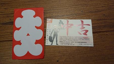 VR ZONE SHINJUKU (82)