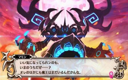 魔壊神トリリオン (276)