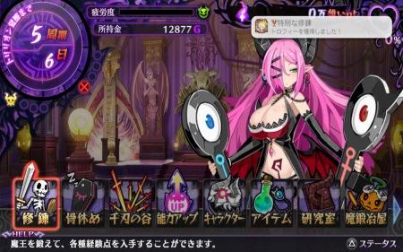 魔壊神トリリオン (44)