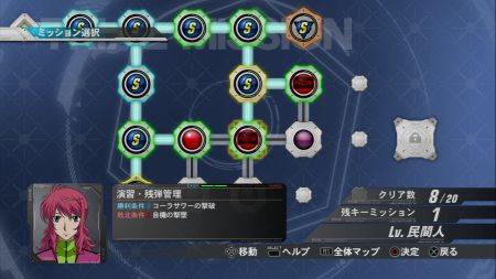 ガンダム EXVS10