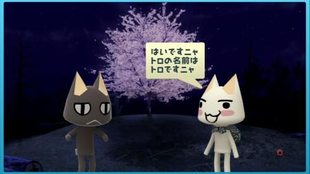 週刊トロ・ステーション (11)