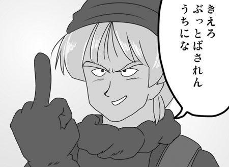 DQ6-テリー