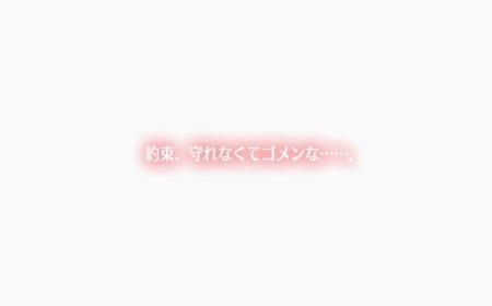 魔壊神トリリオン (23)