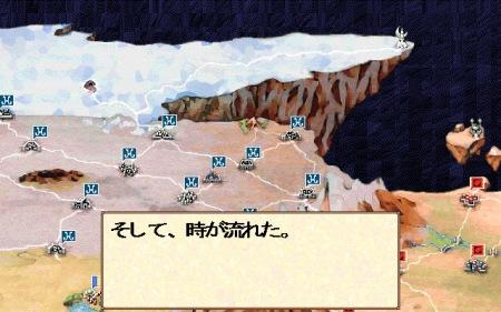 鬼畜王ランス (9)