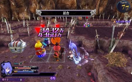 魔壊神トリリオン (6)