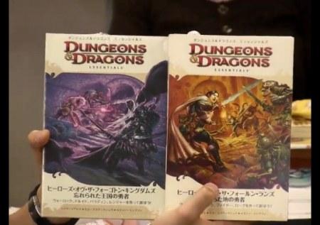 ダンジョンズ&ドラゴンズ ニコ生 (66)