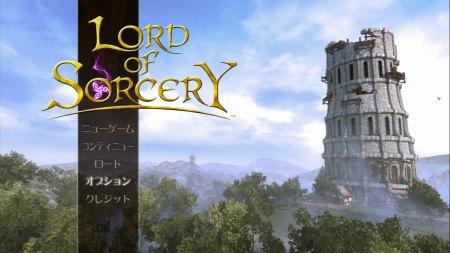 LORD OF SORCERY(ロード オブ ソーサリー)00