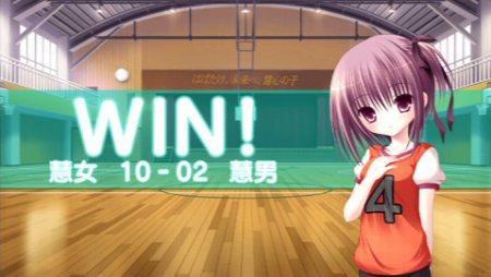 ロウきゅーぶ!11