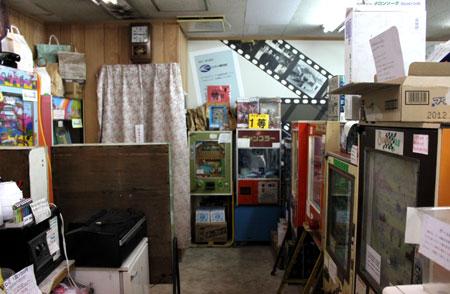 ゲーム博物館04