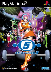 スペースチャンネル5